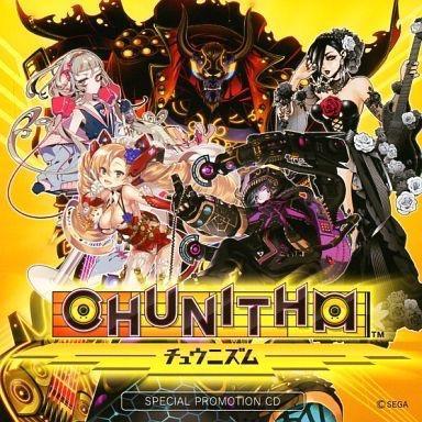 chunithm-banner